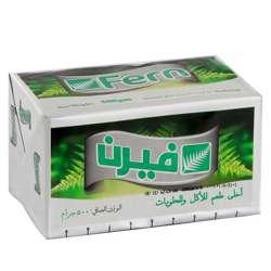 Fern Butter Blend Wrap (20x200g)