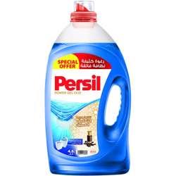 Persil Power Gel Oud 4.8Ltr (1x3Pcs)