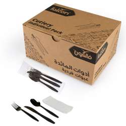 Individual Black Cutlery Set (Spoon – Fork – Knife – Napkin) (1 Pack X 25 Pieces)