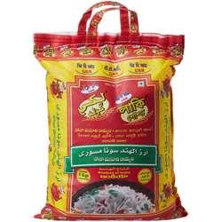 GBR Lucky Gold Indian Sona Masoori Rice - 5kg