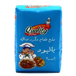 Golden Chef Quality Table Salt 1Kg