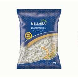 Nellara Egyption Rice 2kg