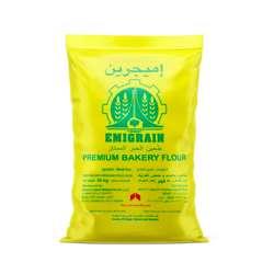 Emigrain Khubs Flour Maida (1x50kg)