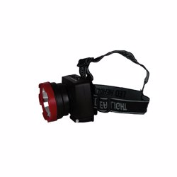 Geepas GHL5574 Rechargeable LED Head Lamp
