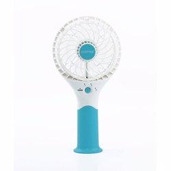 Geepas GF9617 Rechargeable Mini Fan - Blue