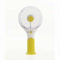 Geepas GF9617 Rechargeable Mini Fan - Yellow