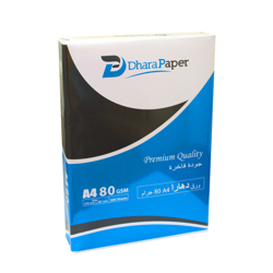 Dhara Paper A4 Copy Paper preview
